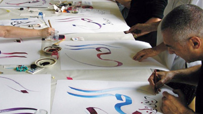 Calligraphie - Animations et ateliers Terre Nomade